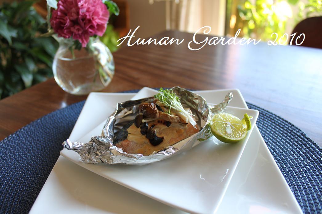 秋鮭ときのこの味噌マヨ焼き