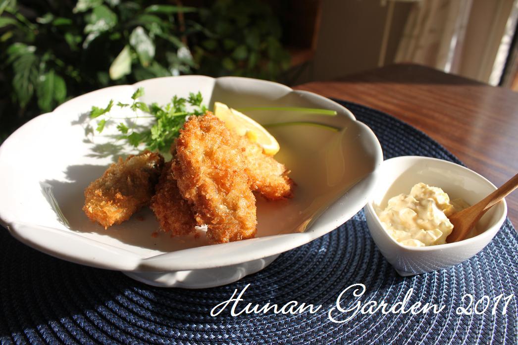 牡蠣フライ&手作りタルタルソース