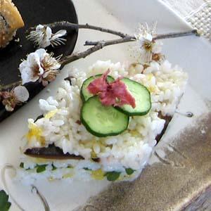 夏みかん寿司