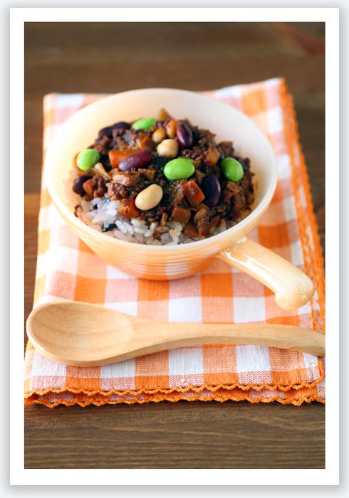 高野豆腐とお豆のドライカレー