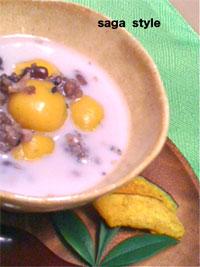 雑穀とかぼちゃ白玉の豆乳汁粉
