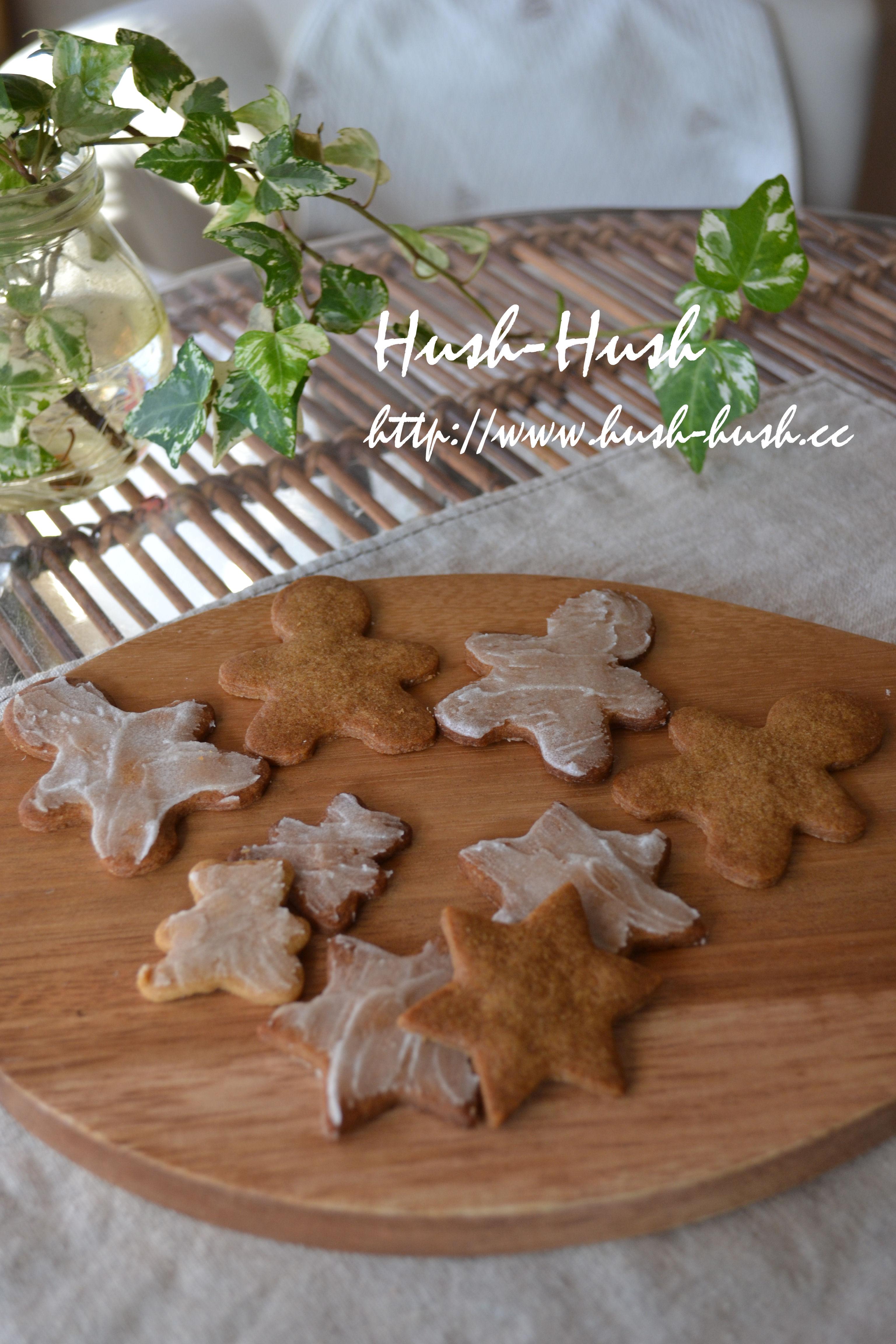 ♪クリスマスにぴったり!★ジンジャークッキー★♪