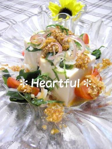 豆腐の香味野菜サラダ