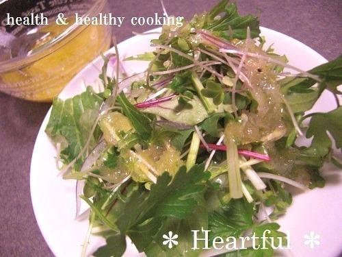 ハーブ野菜のサラダ&オニオンドレッシング