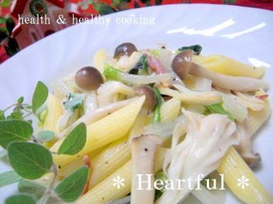白菜とキノコのハーブパスタ