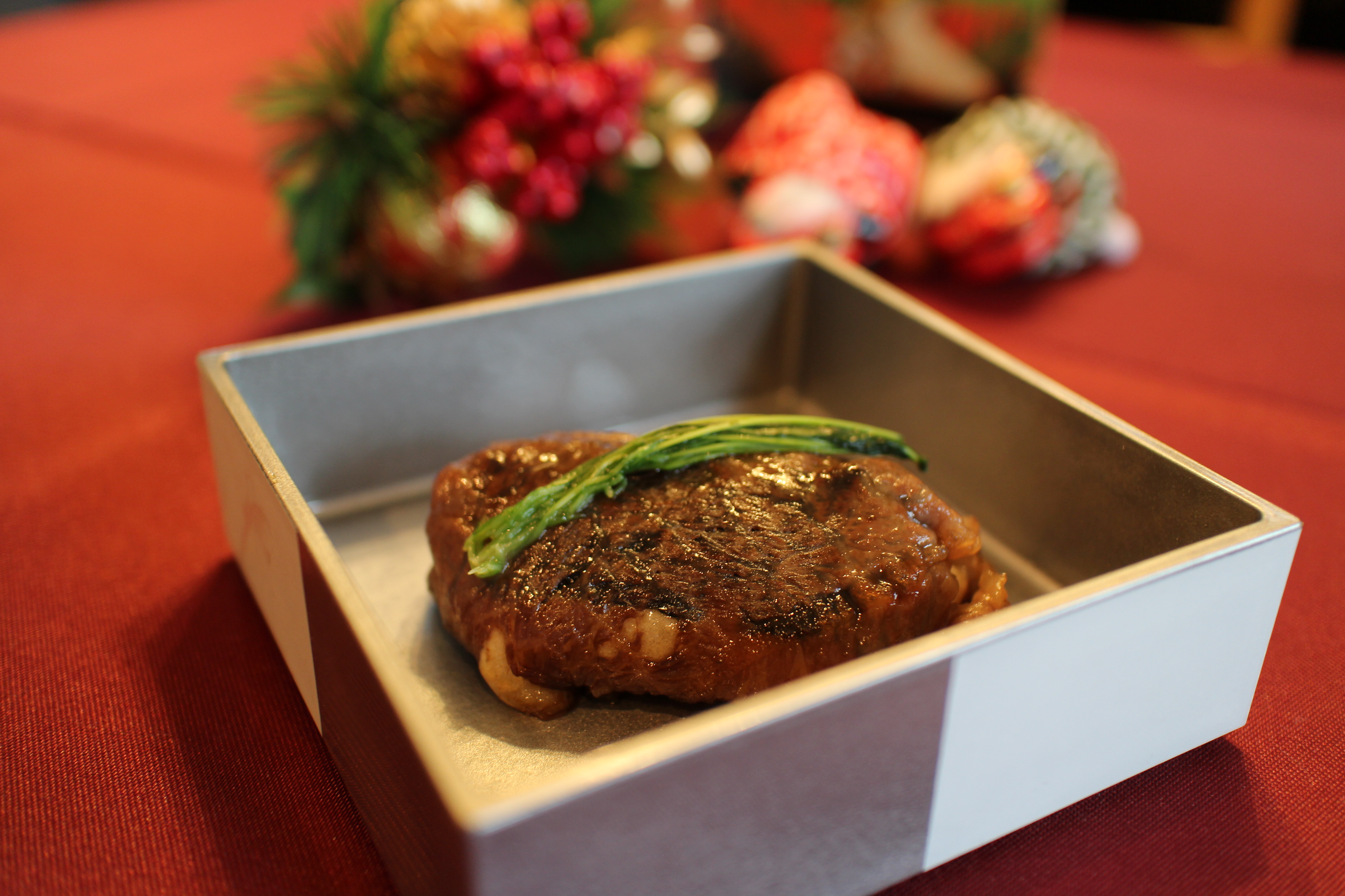 柚子胡椒風味の牛巻き餅