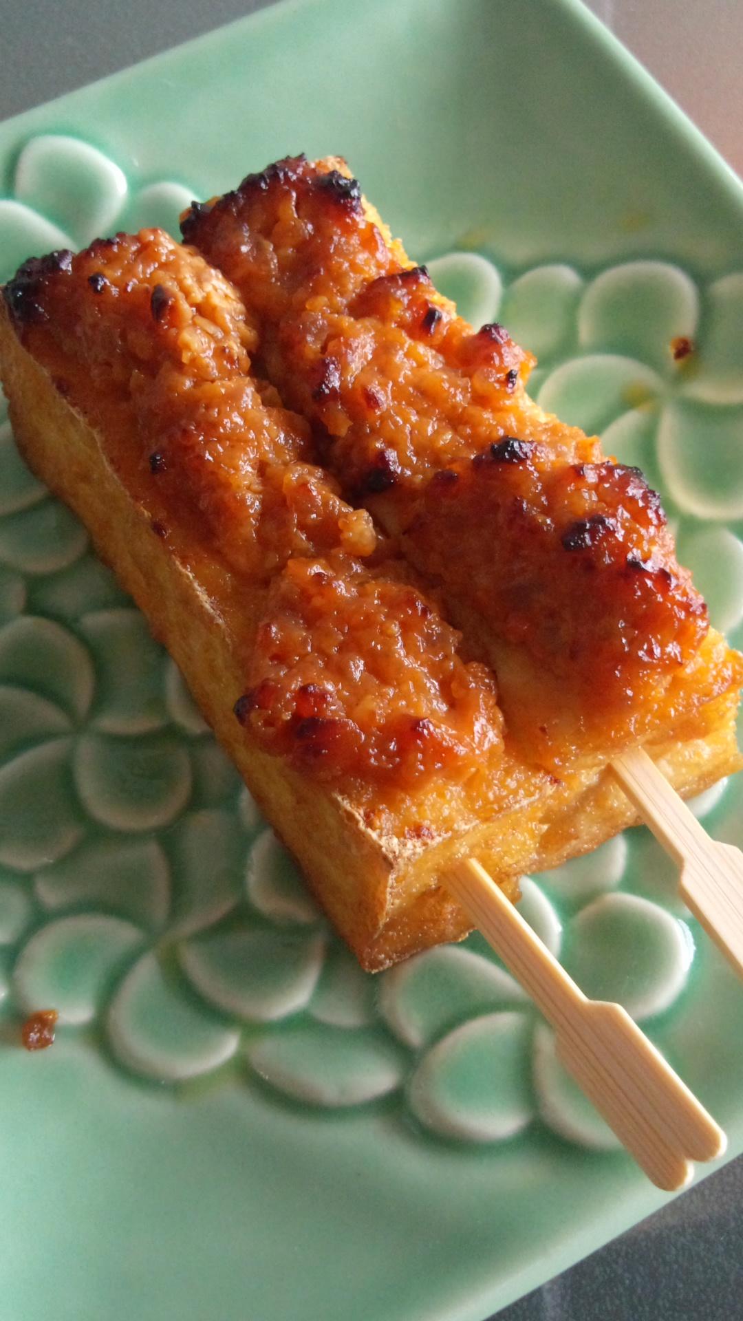 韓国風厚揚げの肉味噌田楽