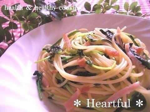 夏にお勧め! 豆苗と法蓮草のパスタ ~梅風味~