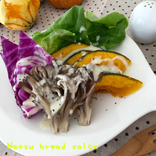季節野菜のフォンデュサラダ♪