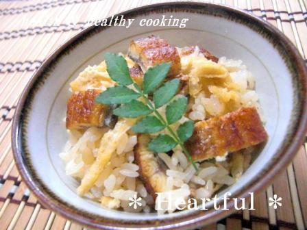 鰻(うなぎ)の炊き込みご飯