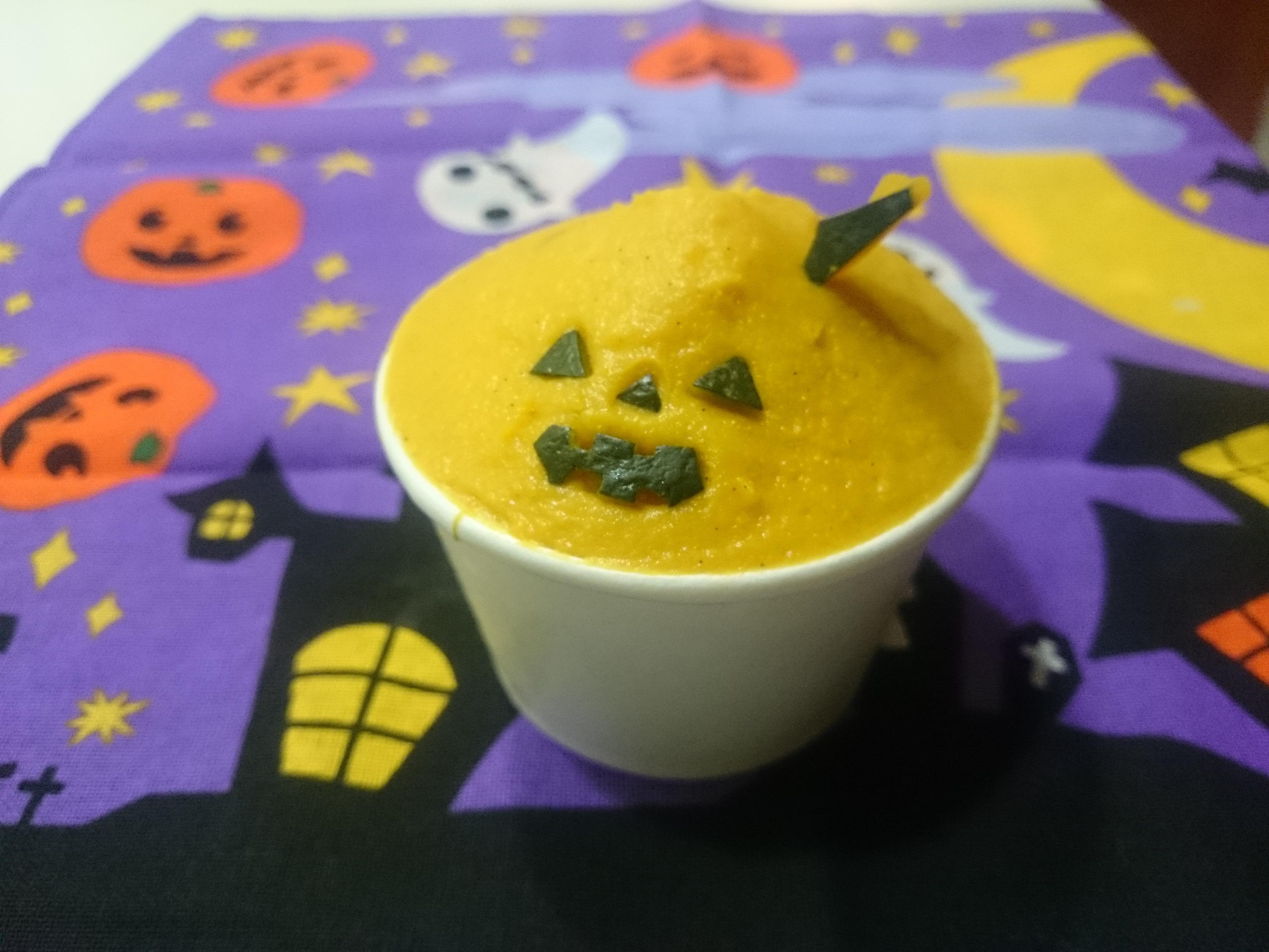 【10/22レッスンご紹介】ココかぼちゃクリーム