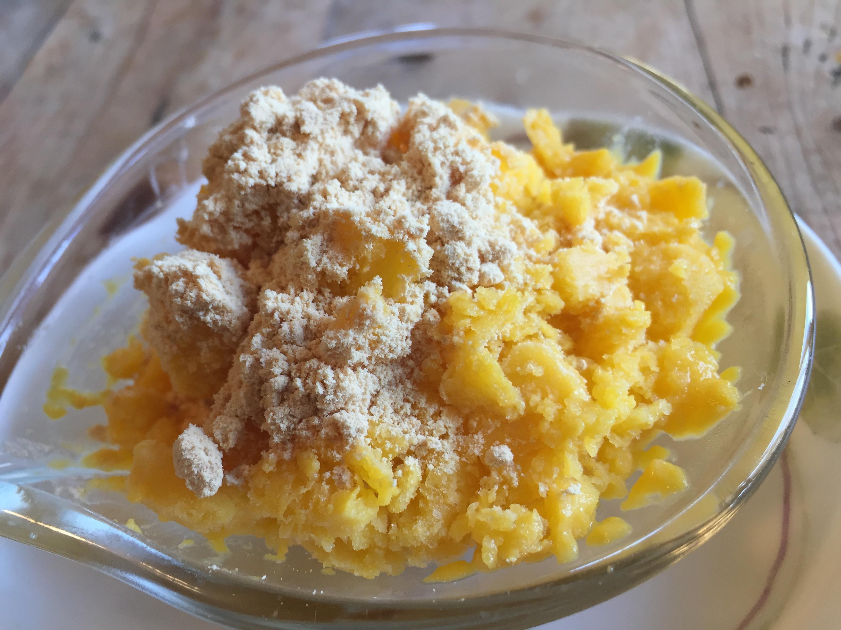 かぼちゃ豆乳アイス