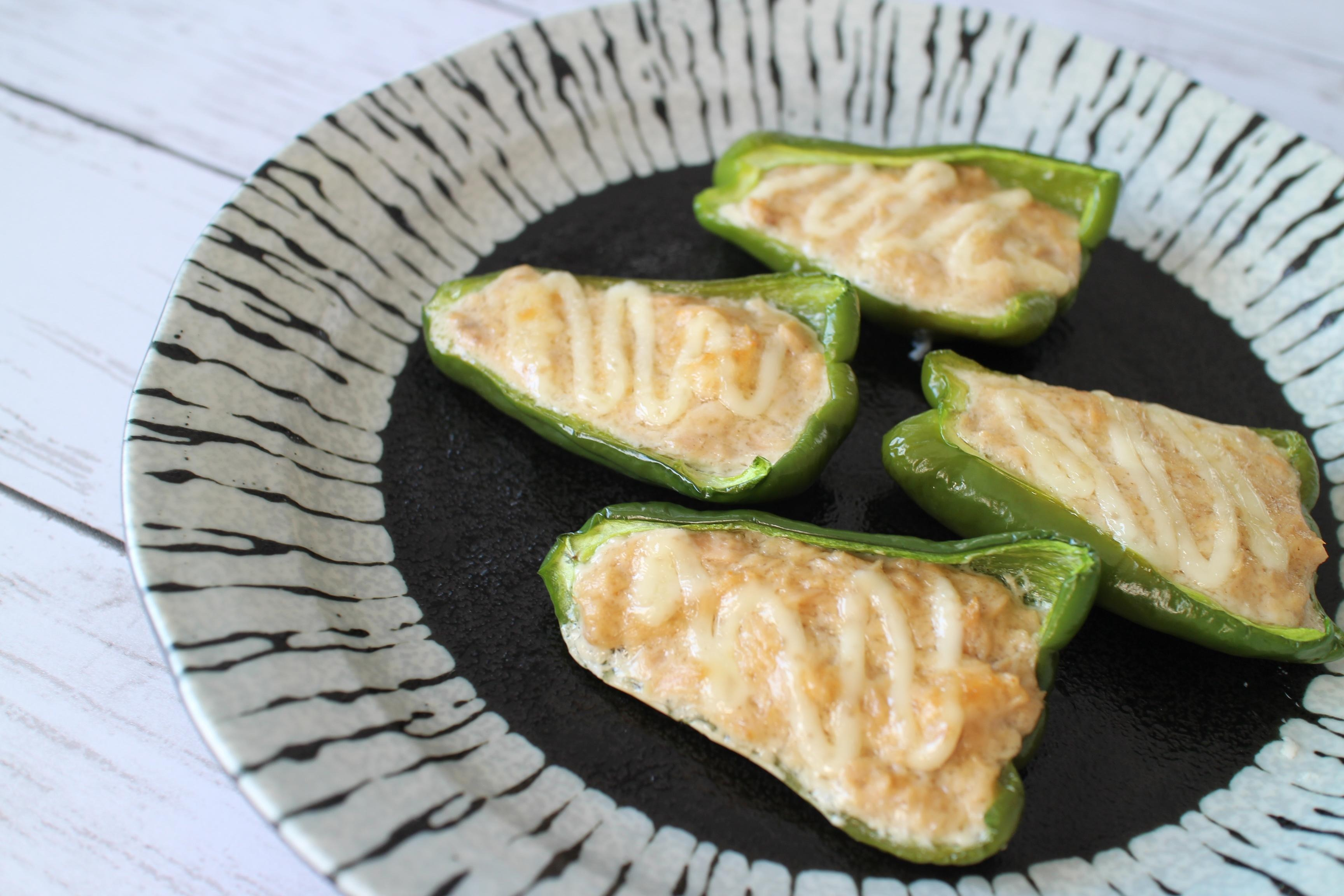 ピーマンのツナマヨ焼き
