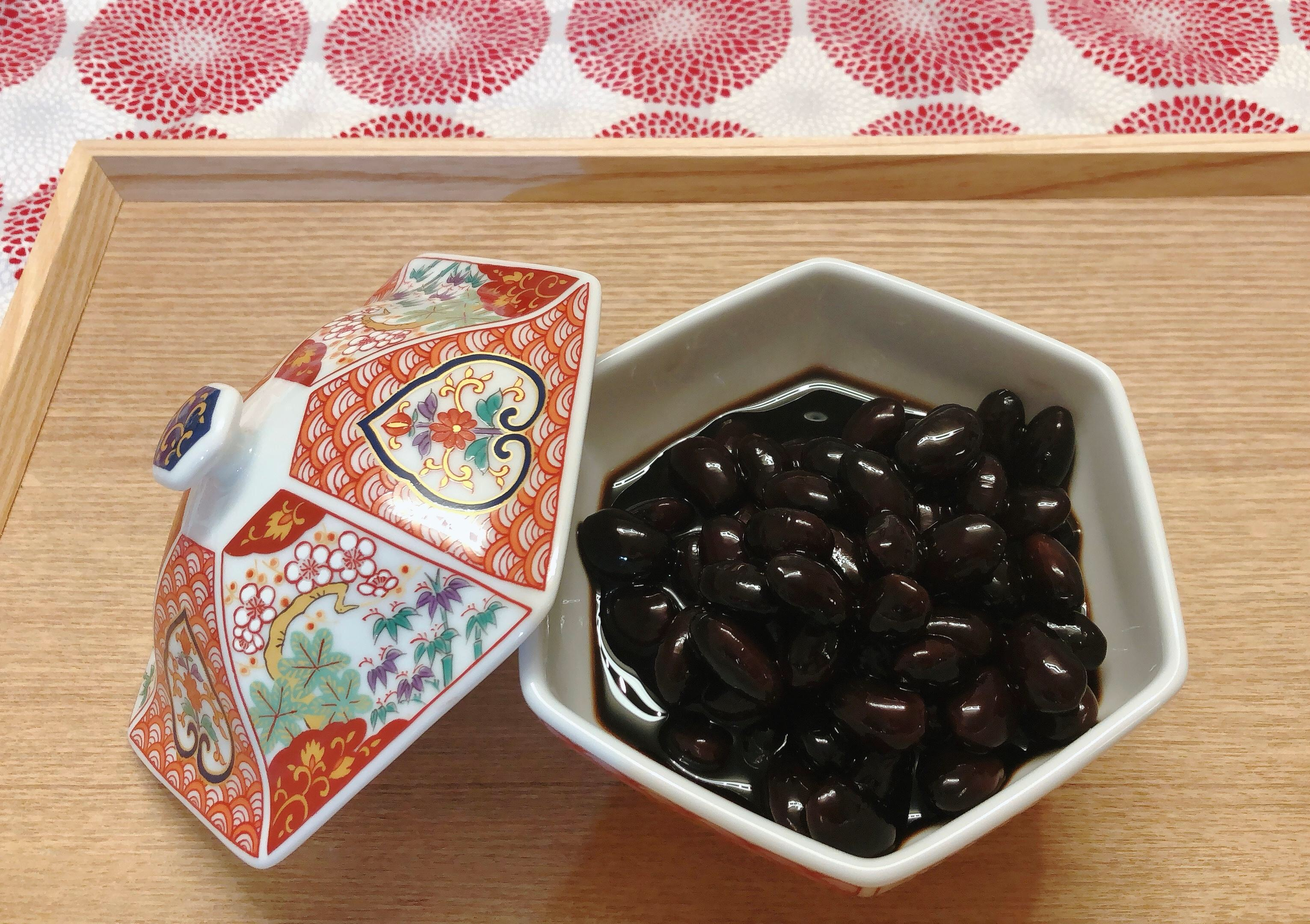 作り方 黒豆